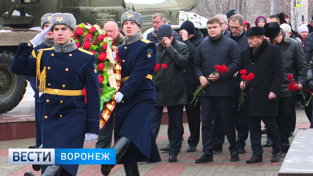 В Воронеже почтили память героев Отчества