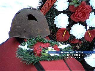 Вахта памяти появилась в Рамонском районе