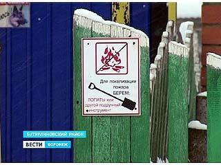 Васильевка - самое безопасное место в России