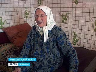 """Вдова погибшего участника ВОВ прописана """"в чистом поле"""""""