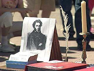 Вечер памяти Пушкина пройдет в Воронеже