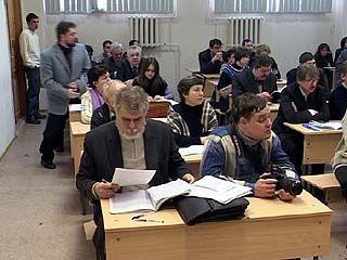 Ведущие историки из разных регионов России встретились в столице Черноземья