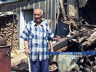 Ветеран-погорелец из Таловского района всё же дождался помощи от властей