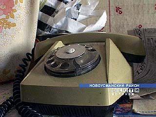 Ветеран ВОВ, с просьбой установить телефон, обил все пороги
