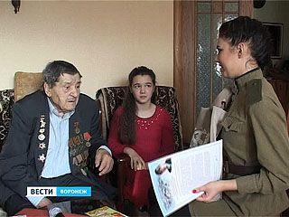 Ветераны, участвовавшие в боях за Воронеж, получили фронтовой паёк