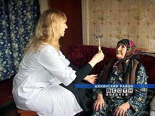 Ветераны ВОВ в районах Воронежской области поправляют здоровье