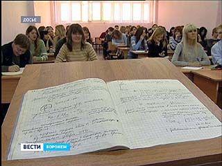 ВГУ избежит сокращения магистратуры и аспирантуры