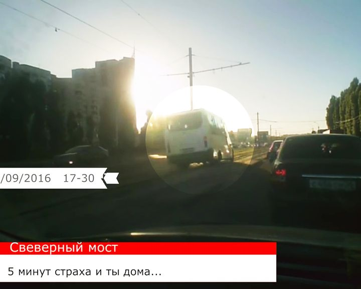 ВИДЕО: Манёвр воронежского маршрутчика на трамвайных путях чуть не закончился ДТП