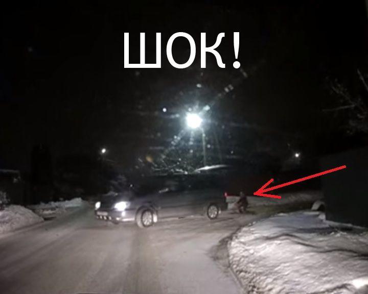 ВИДЕО: неадекватная автоледи буксирует ребёнка на снегокате по проезжей части