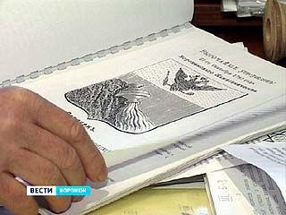 Виктор Глущенко требует вернуть дореволюционный герб Воронежской области