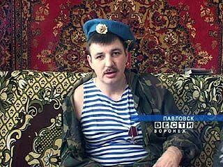 """Виталий Солохин из Павловска награжден """"Орденом Мужества"""""""