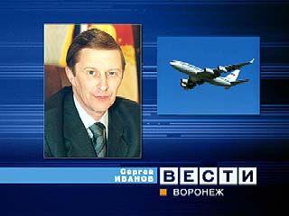 Вице-премьер Сергей Иванов прибывает в Воронеж с визитом