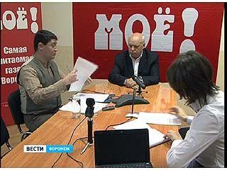 Владимир Ключников отвечал на вопросы воронежцев