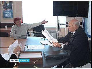 Владимир Ключников принимал жалобы в приёмной Дмитрия Медведева
