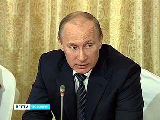 Владимир Путин провел в правительстве области совещание по вопросам АПК