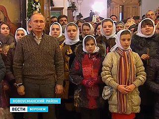 Владимир Путин встретил Рождество под Воронежем