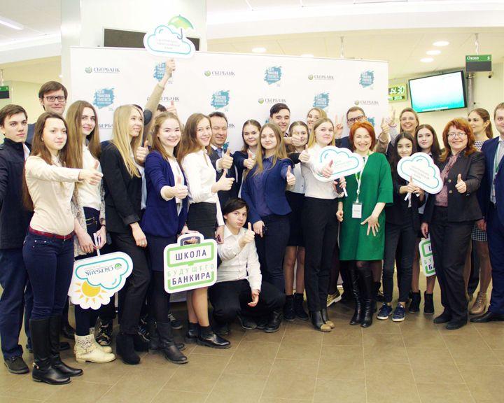 Владимир Салмин принял участие в Неделе финансовой грамотности