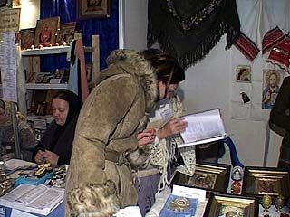 """Во дворце культуры и бизнеса """"Апекс"""" открылась выставка"""