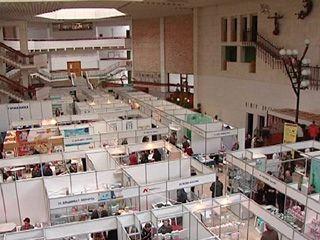 Во Дворце творчества детей и молодежи открываются сразу две выставки