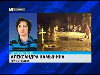 Во время Крещенского купания в проруби утонул молодой человек