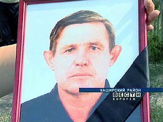 Во время пожара погиб командир отделения 41 Каширской пожарной части