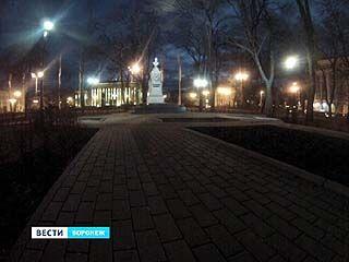 Во время всемирной экологической акции  Воронеж сэкономили 13 тысяч киловатт-часов