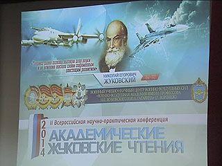 Военные со всей страны обмениваются научными открытиями в Воронеже