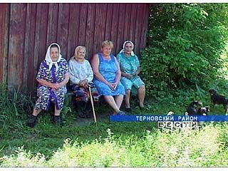 Вокзал для семерых существует в Терновском районе