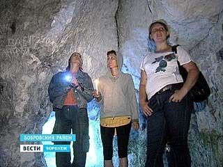 Волонтёры и учёные планируют установить возраст Мечетской пещеры