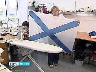 Воронеж готовится к Дню Военно-Морского флота