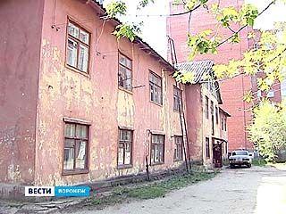 Воронеж начинает избавляться от ветхих двухэтажек