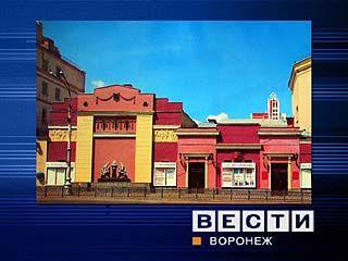 Воронеж отмечает День кино