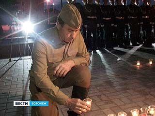 Воронеж почтил память павших в Великой Отечественной Войне