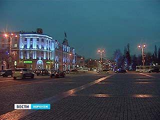 Воронеж поддержал Всемирный день распространения информации об аутизме