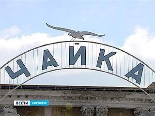 Воронеж получит 194 миллиона рублей на ремонт спортивных объектов