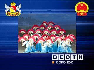 Воронеж посетит китайская делегация