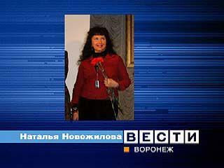 Воронеж посетит корреспондент Наталья Новожилова