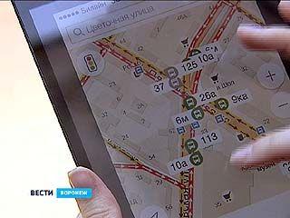 """Воронеж появился в приложении """"Яндекс.транспорт"""" для смартфонов"""