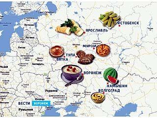 Воронеж появится на новой карте страны - вкусной!