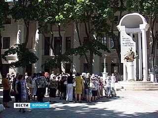 Воронеж поздравил Пушкина
