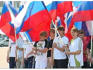 Воронеж празднует День государственного флага