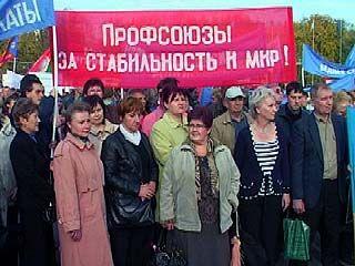Воронеж присоединился к Всероссийской акции профсоюзов