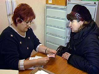 """Воронеж присоединится к экспериментальному переходу на """"биопаспорта"""""""