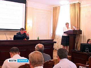 Воронеж разбогател на 123 миллиона