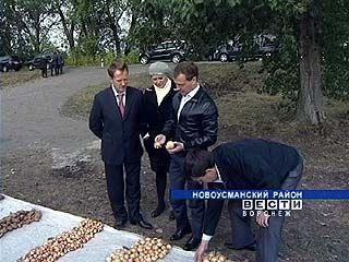 Воронеж с рабочим визитом посетил президент России