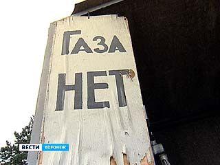 Воронеж столкнулся с дефицитом сжиженного газа