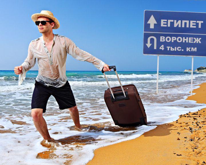 Воронеж в ТОП-50 национального  туристического рейтинга