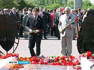 Воронеж вместе со всей страной отметил 66 годовщину Победы