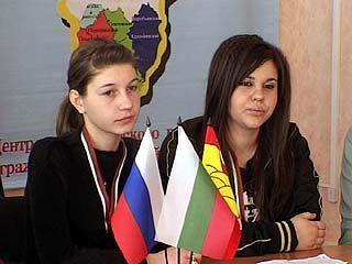Воронеж вновь стал городом интернациональной культуры