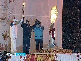 Воронеж встретил эстафету олимпийского огня бурно, несмотря на мороз